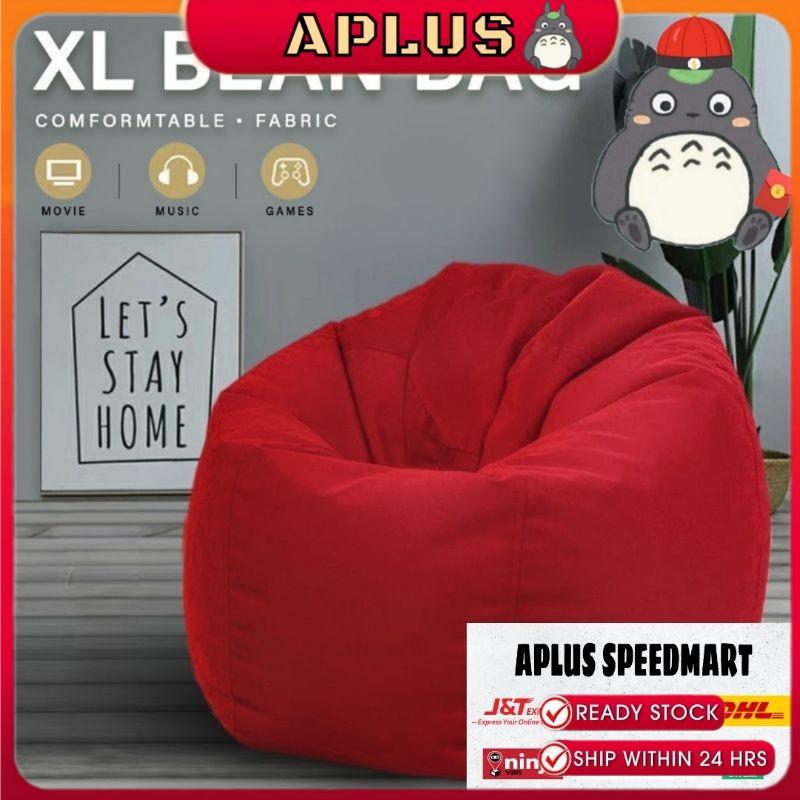 Bean Bag 2.5kg Filling Comfortable Sofa Lazy Chair Kerusi (Full Set!!)