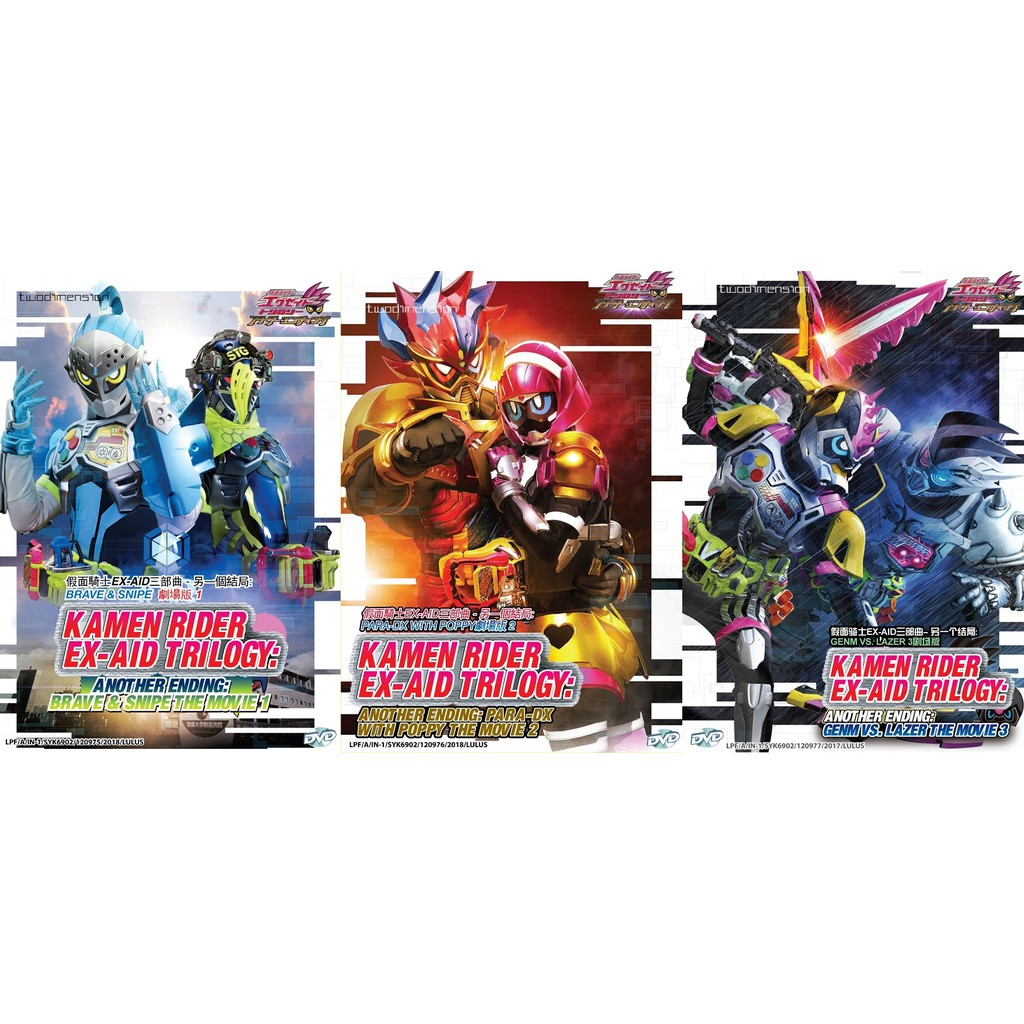 ANIME DVD ~ Kamen Rider Ex-Aid Trilogy - Another Ending : The Movie 1-3