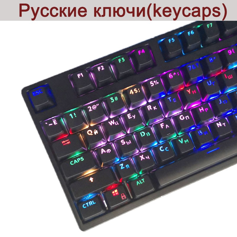 ac88cf91e07 108 ABS Russian/PBT Variety MX Mechanical Switches Keyboard KeyCaps ...