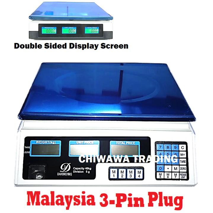40kg Rechargeable Commercial Electronic Computing Weighing Price Platform Kitchen Digital Scale Timbang Berat Penimbang