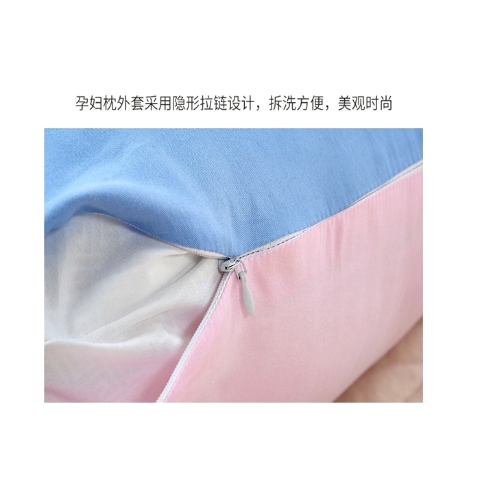 🔥M'SIA STOCK] BANTAL MENGANDUNG U-Shaped Pregnant Women Pillow Maternity