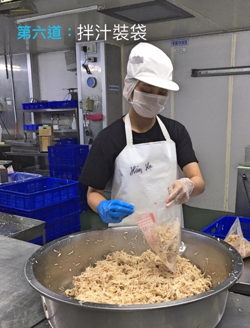 Formosa Chang Shredded chicken Convenience Pack 300g*3PAC台湾 胡须张 黄金鸡丝 3包组合价
