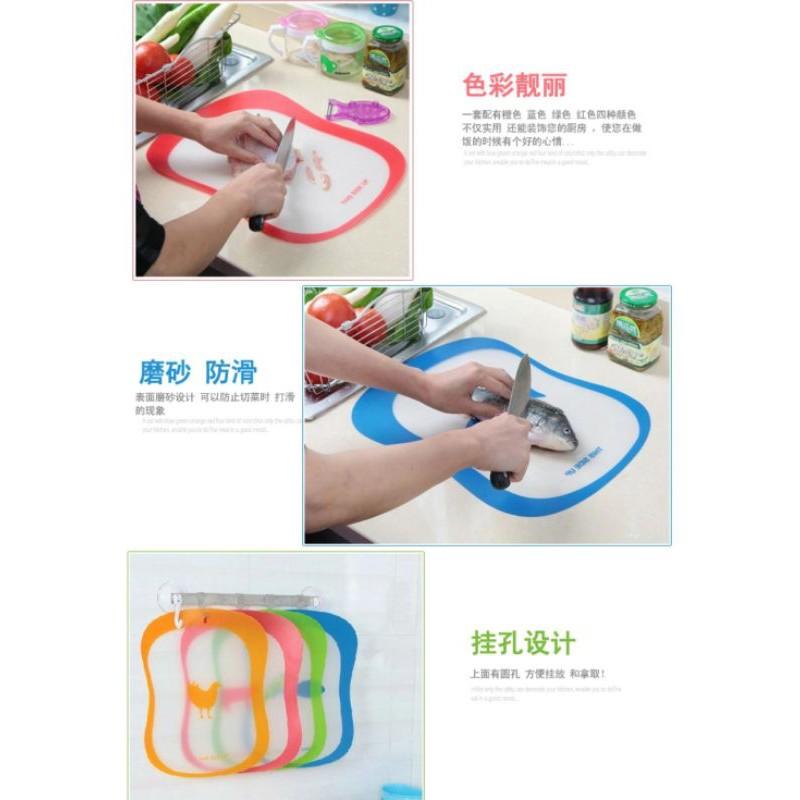 1078 磨砂透明切菜板 厨房擀面板防磨防滑 大号创意塑料砧板