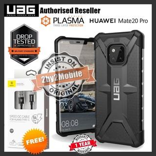 purchase cheap 7308d 2e0ec Official UAG Urban Armor Gear Plasma Huawei Mate 20 Pro case cover