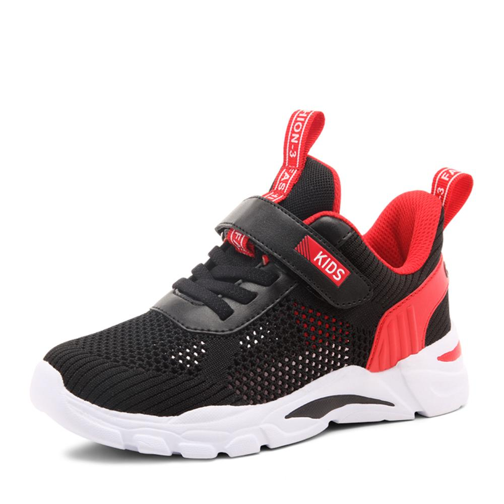 Kids Boys Girl New Sneakers Mesh Breathable Cool Outdoor Running Athletic Shoes