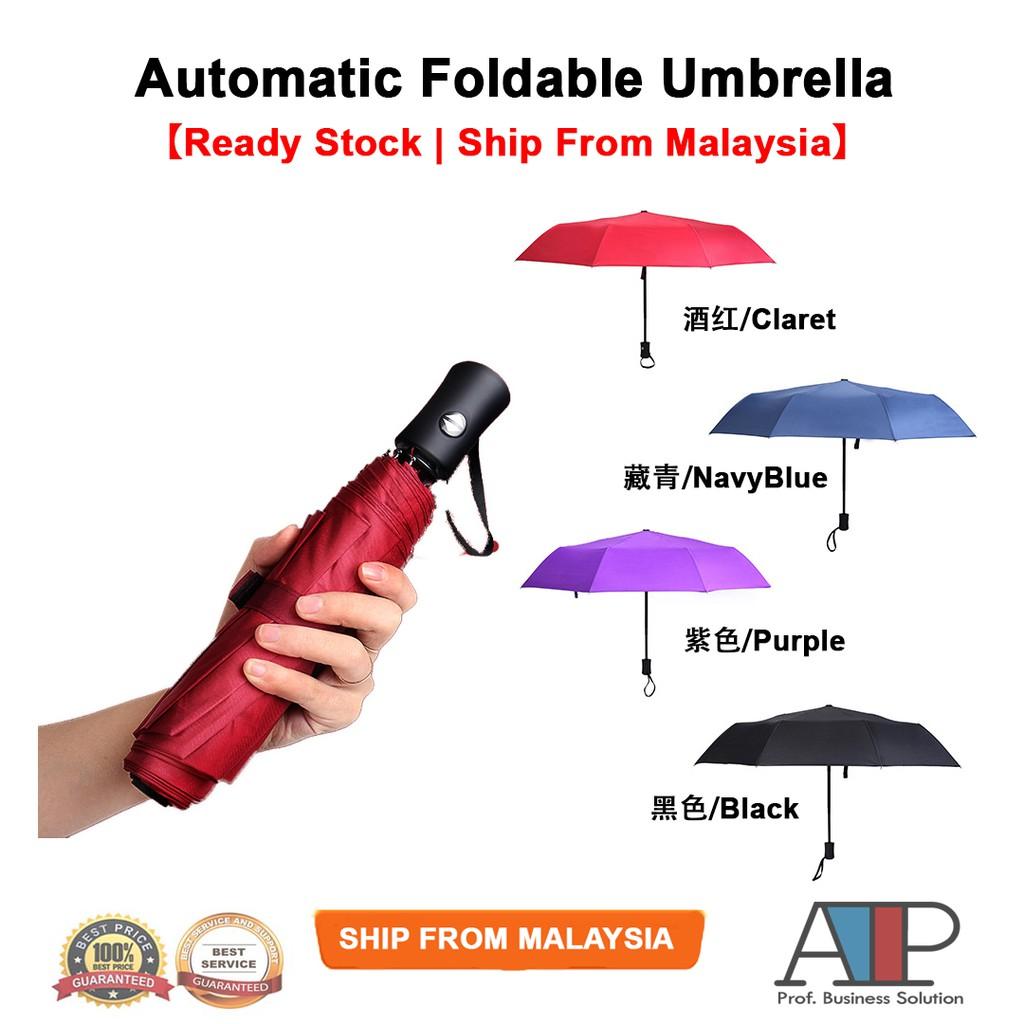 679432a7e79e Automatic Foldable Umbrella Auto Open Close One Handed Umbrella