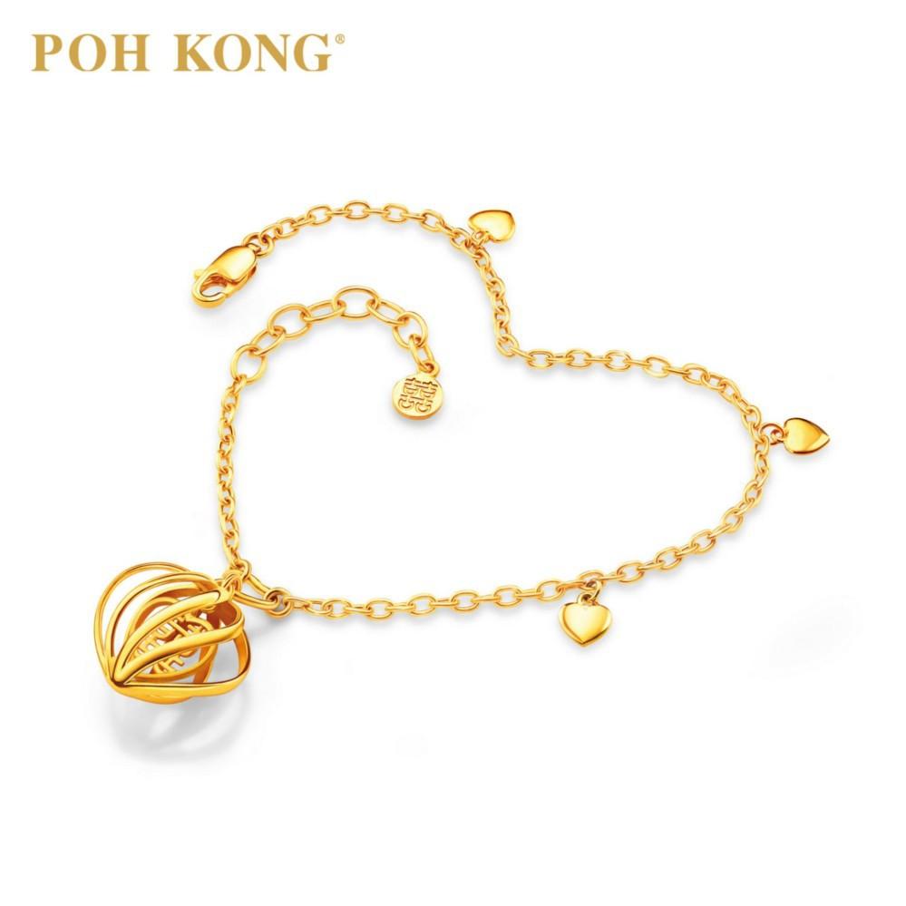 Poh Kong Happy Love 916 22k Yellow Gold Endless Happiness Bracelet Shopee Malaysia