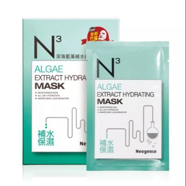Neogence N3 Extract Hydrating Mask 深海蓝藻补水保湿面膜 (6 pcs)