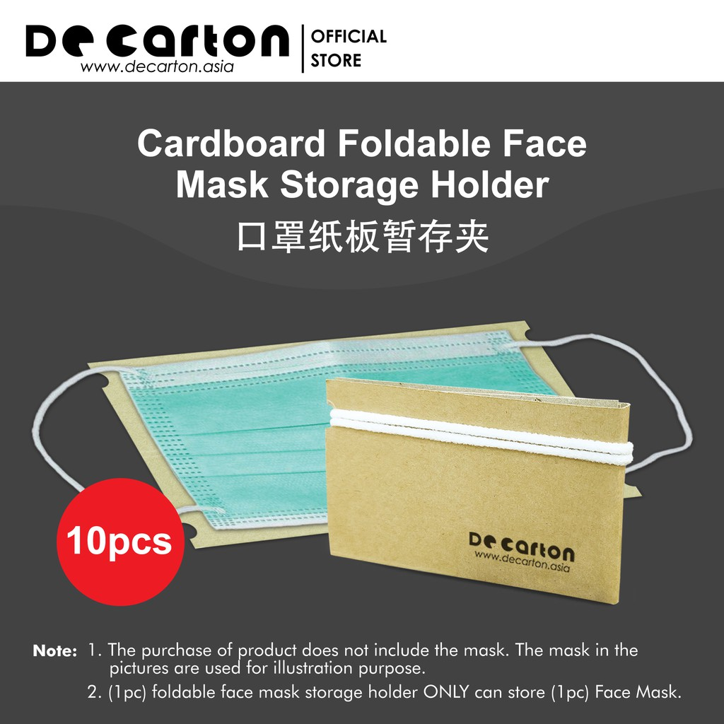 De Carton Cardboard Foldable Face Mask Storage Holder (10pcs)