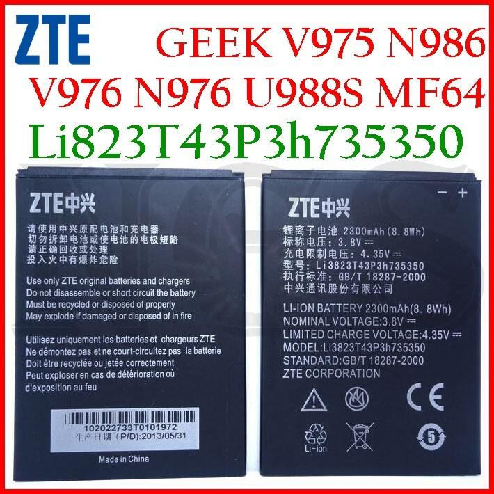 ZTE GEEK V975 N986 V976 N976 U988S MF64 2300mAh Battery Li823T43P3h735350