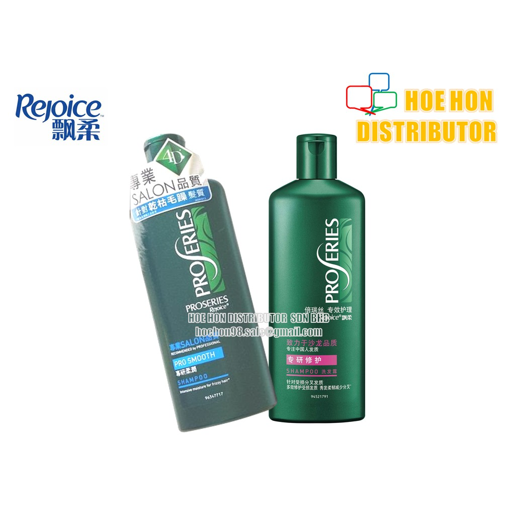 Discounts And Promotions From Hoe Hon Distributor Sdn Bhd Shopee Twin Pack Lifebuoy Shp Anti Dandruff 340ml Malaysia