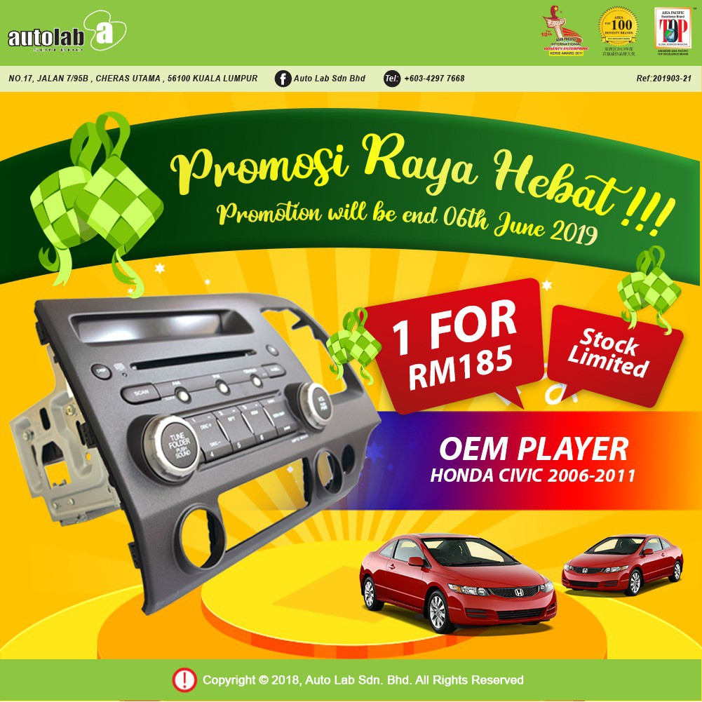 OEM Player Honda Civic FB 2006-2011