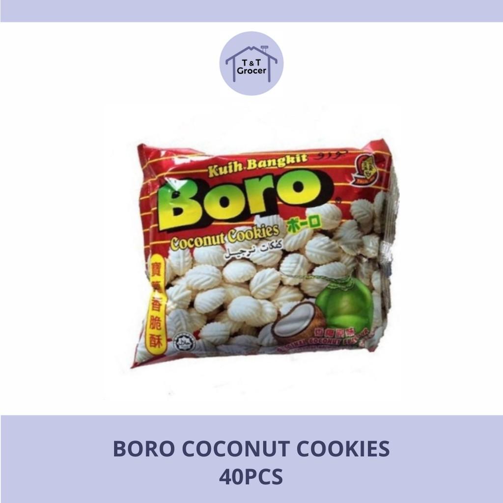 BORO Coconut Cookies (40pcs)
