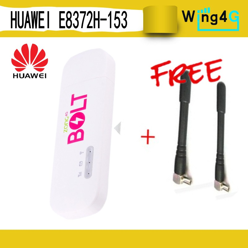 Huawei E8372 ( plus a pair of antenna) USB Wingle LTE wifi E8372h608  E8372h-153