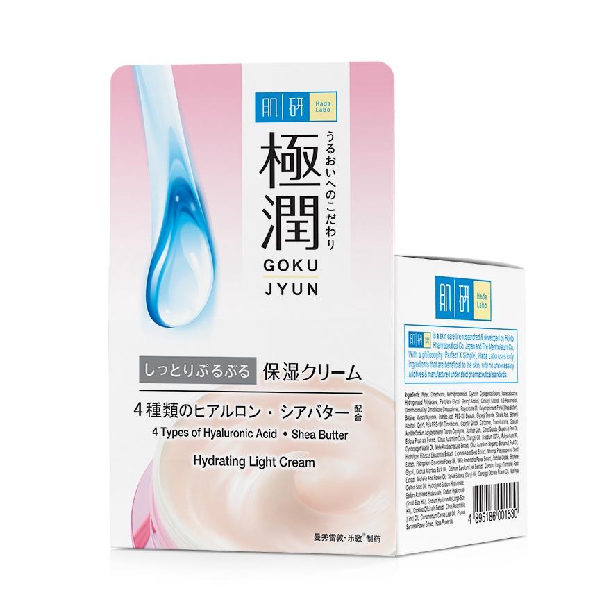 Hada Labo Hydrating Light Cream 50g