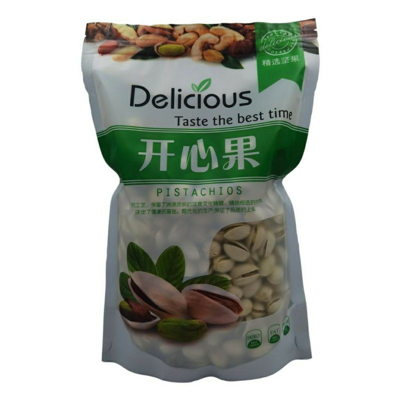 【500GM】Kacang Ketawa Roasted Salted Pistachio Nuts 盐烤开心果 Kacang Cerdik GY0018