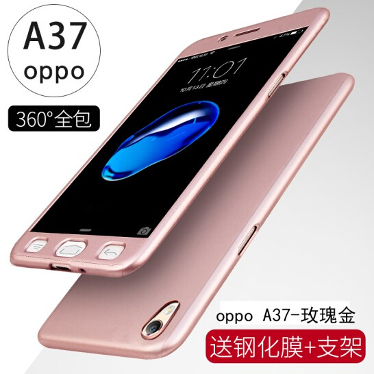 newest 7464e b2392 Oppo A37 360 Degree Protection Matte Case Cover Casing #READY STOCK