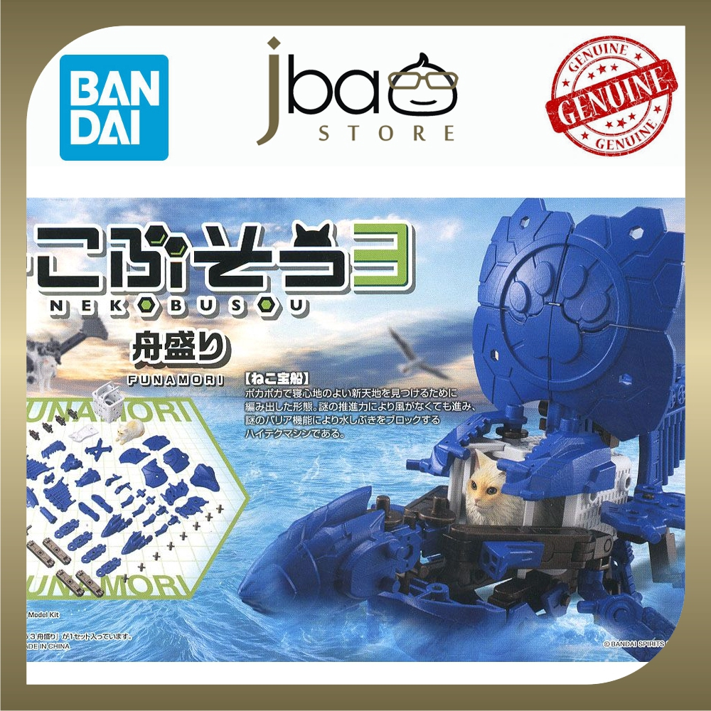 Bandai Neko Busou 3 Funamori Topical cats Model Kit