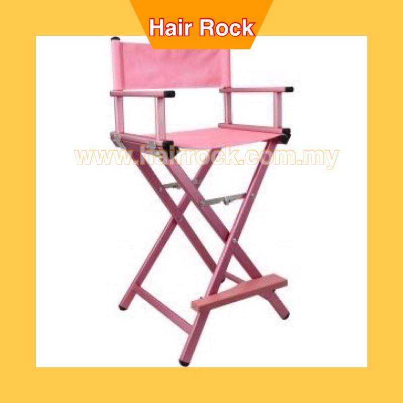 Makeup Professional Makeup Chair (foldable)