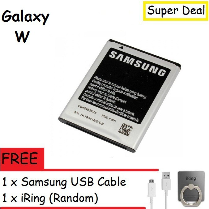 Samsung Galaxy W I8150 Battery With Free Gift