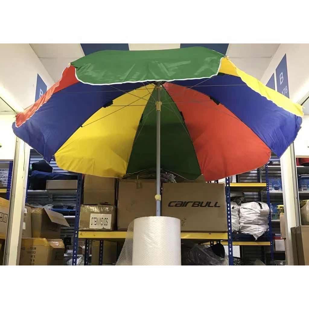 2.4m-8Feet ADJUSTABLE UMBRELLA UV PROTECTION CANOPY OUTDOOR BEACH PICNIC NIGHT MARKET STALL PAYUNG MENIAGA 5.0