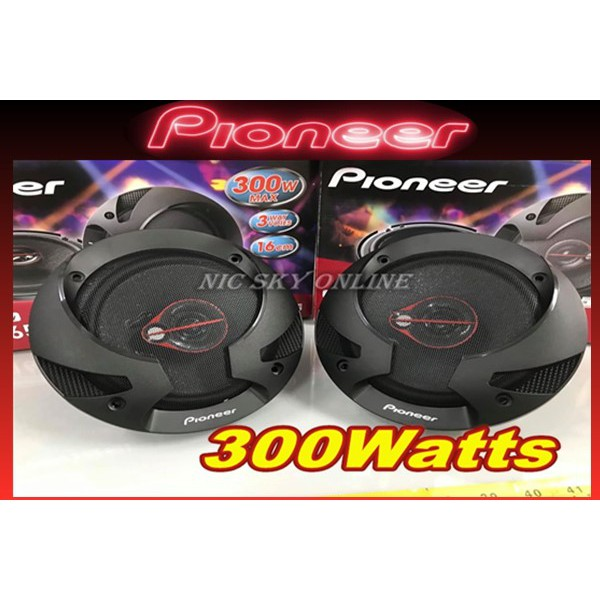 "ORIGINAL PIONEER TS-R1651S 6.5"" (16CM) 3 WAY COAXIAL CAR SPEAKERS MAX 300W"