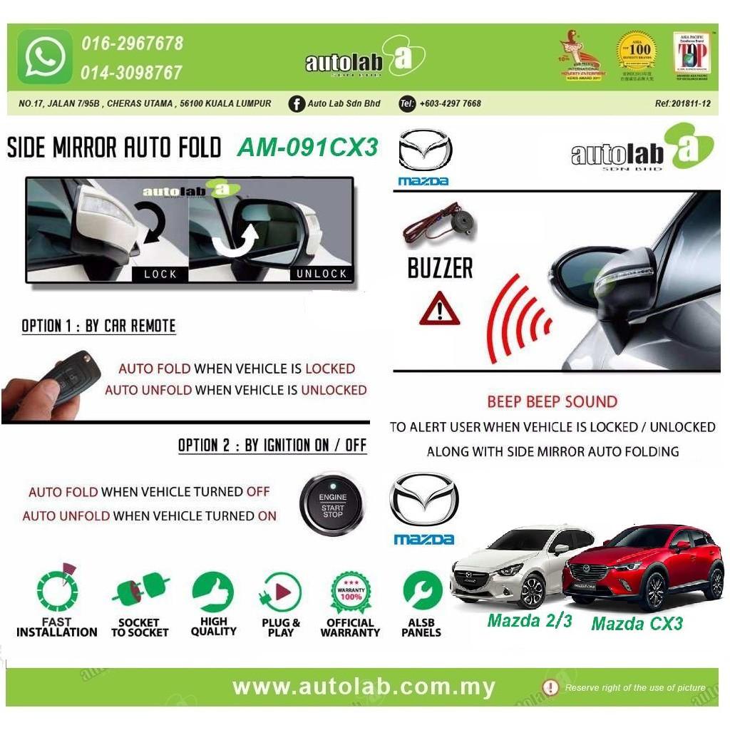 Amark Side Mirror Auto Fol Mazda2/3/CX3 AM-091CX3