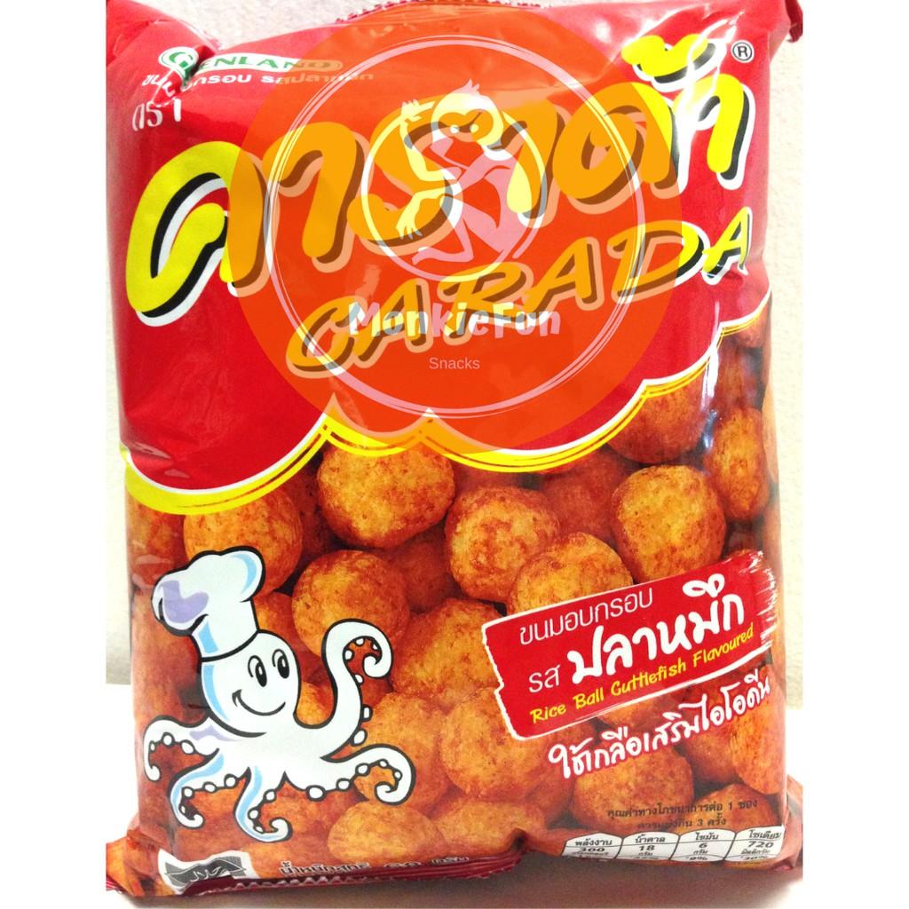 Thailand Snack Halal Carada Rice Ball Cuttlefish Flavour 68g