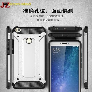 wholesale dealer b74ae ccf1e For Xiaomi Mi Max 2 armor shockproof phone hard Case cover Stock