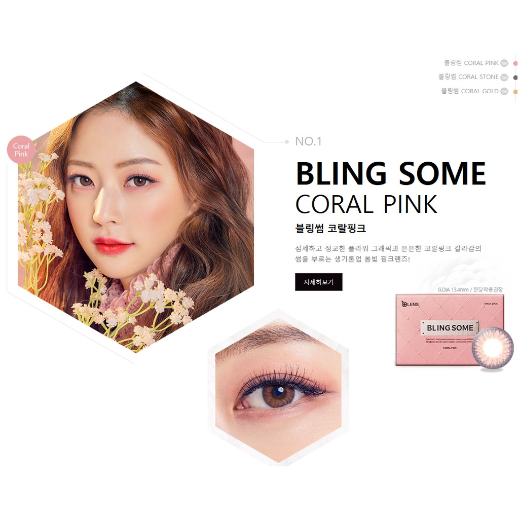 Olens) 2019 new arrival 1+1 hot deal blingsome | Shopee Malaysia
