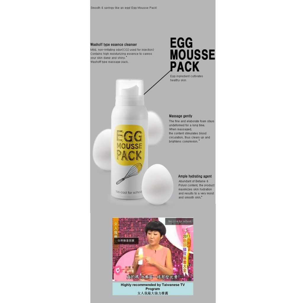 Too Cool For School Egg Mousse Pack 100ml Shopee Malaysia