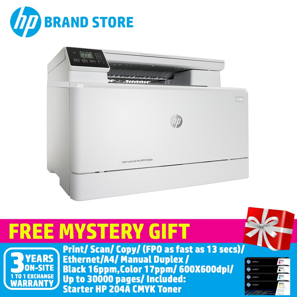 HP Color LaserJet Pro MFP M180n Printer T6B70A+Free Mystery Gift