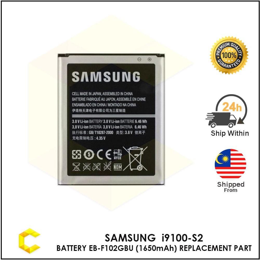 CellCare Original SAMSUNG GALAXY S2 I9100 BATTERY EB-F102GBU (1650 mAh)