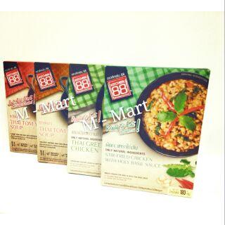 Halal Kitchen 88 Tom Yum Tom Kha Green Curry Chicken Holy Basil Chicken