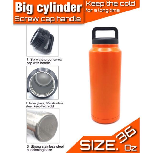 Big cylinder กระบอกแทงค์ 36oz ความเย็น 12-2