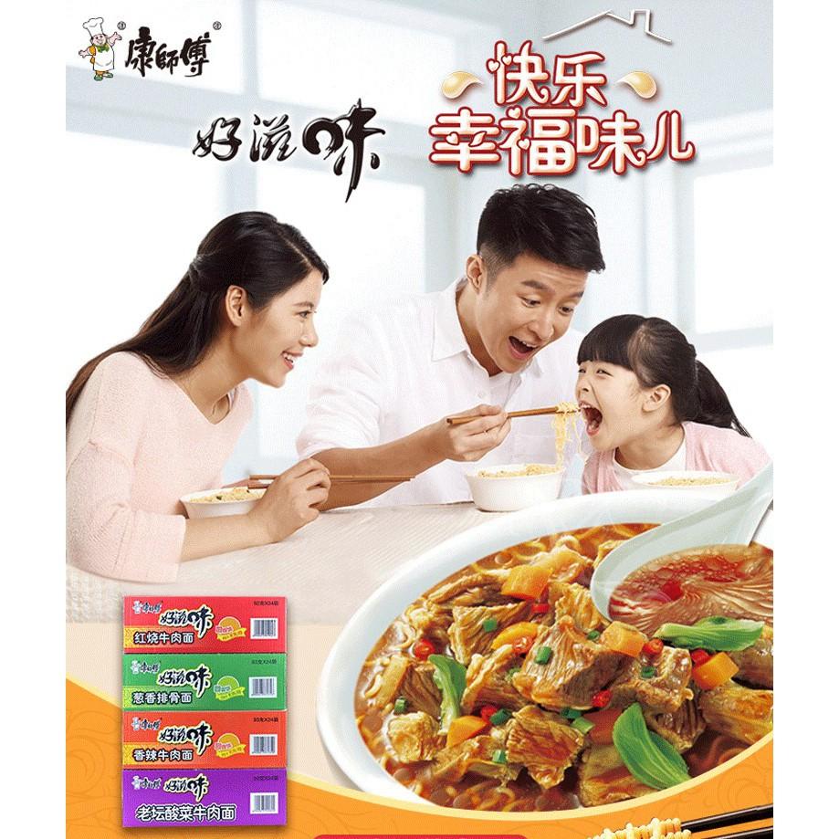 KangShiFu Instant Noodle