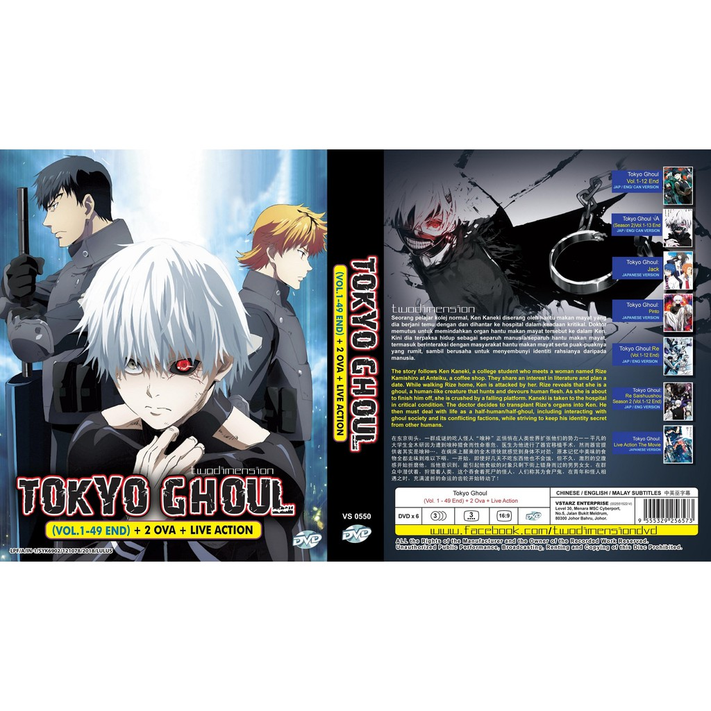 ANIME DVD ~ Tokyo Ghoul+Re Complete Box Set(1-49End+2 OVA+Live Action Movie)