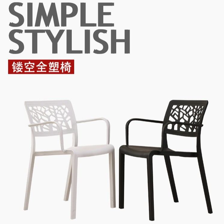(READY STOCK) Modern Stackable Dining Plastic Chair