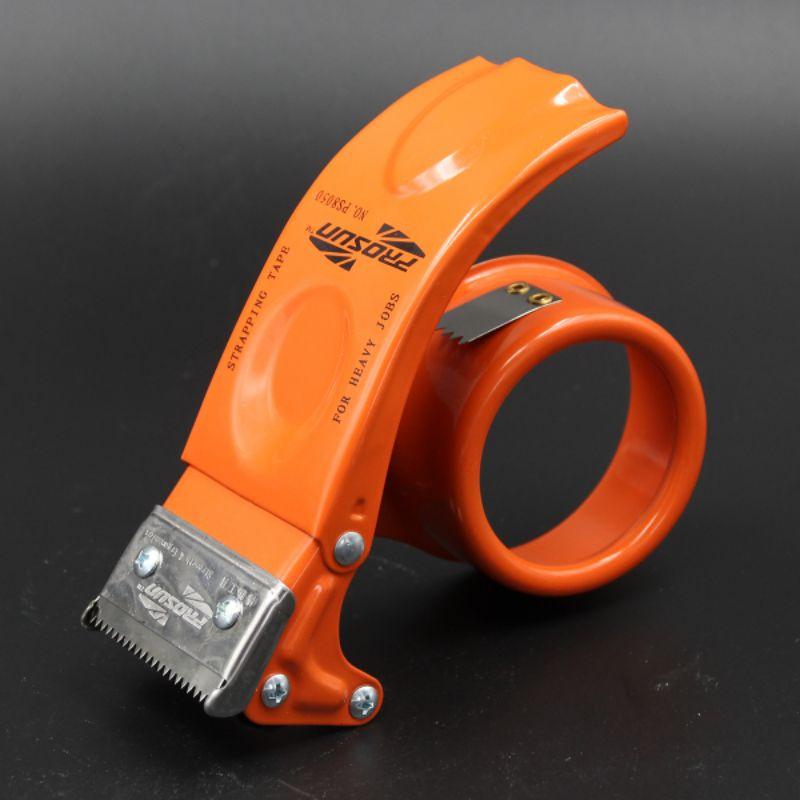 【Ready stock】prosun不锈钢胶带打包机 胶带切割器 5cm宽封箱器Metal Opp Tape Dispenser 胶带切割器