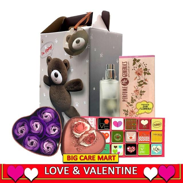 Valentine\\'s Day Gift Sunflower Perfume + Romantic Flowers