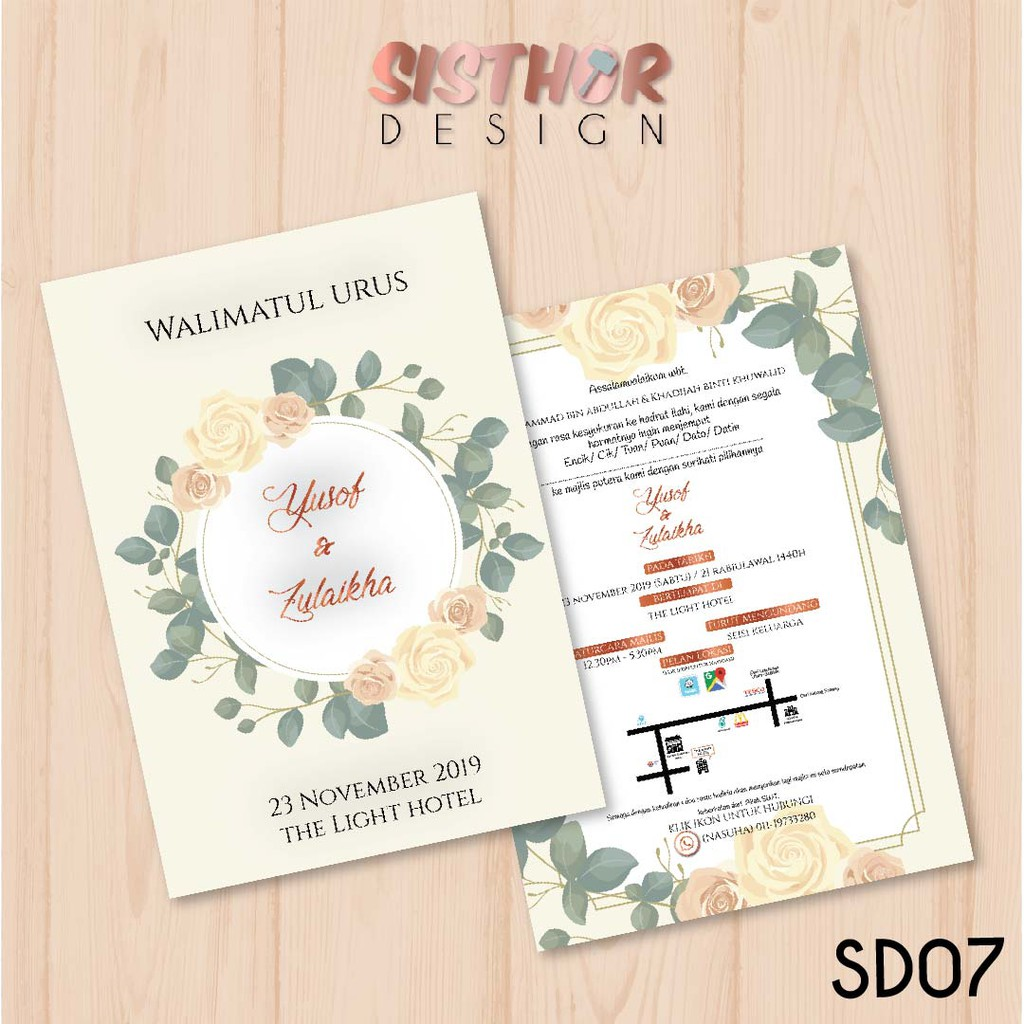 Kad Kahwin Wedding Cards On Instagram Rizman Suraya Bride S Reception Wedding Invitation Material Hammersmith Textured Card Wrapped With Printed