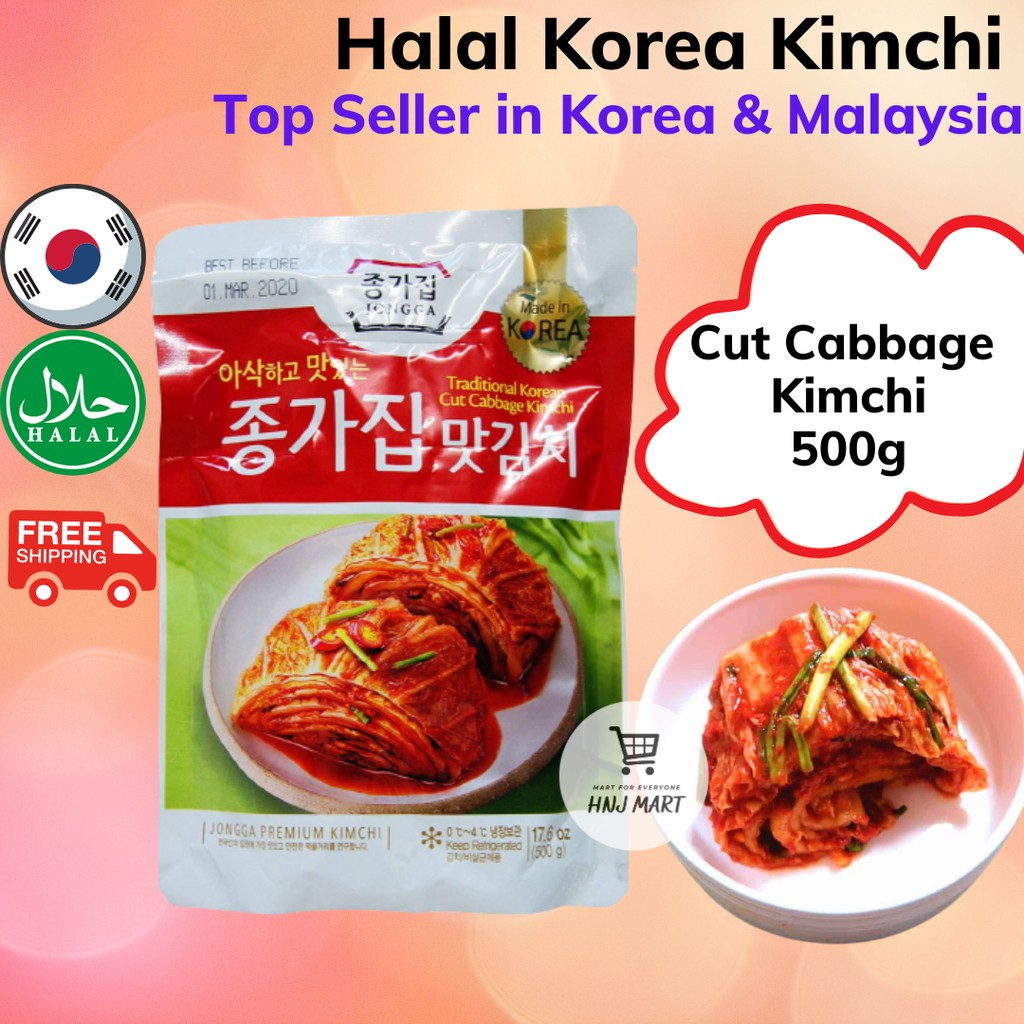 Halal Korea Poggi Kimchi 500g  Use Box to ship [Jongga Mat Whole Cabbage Kimchi]