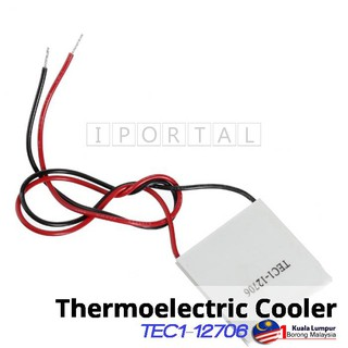 Thermoelectric Cooler TEC1-12706 12V 90W Peltier Module