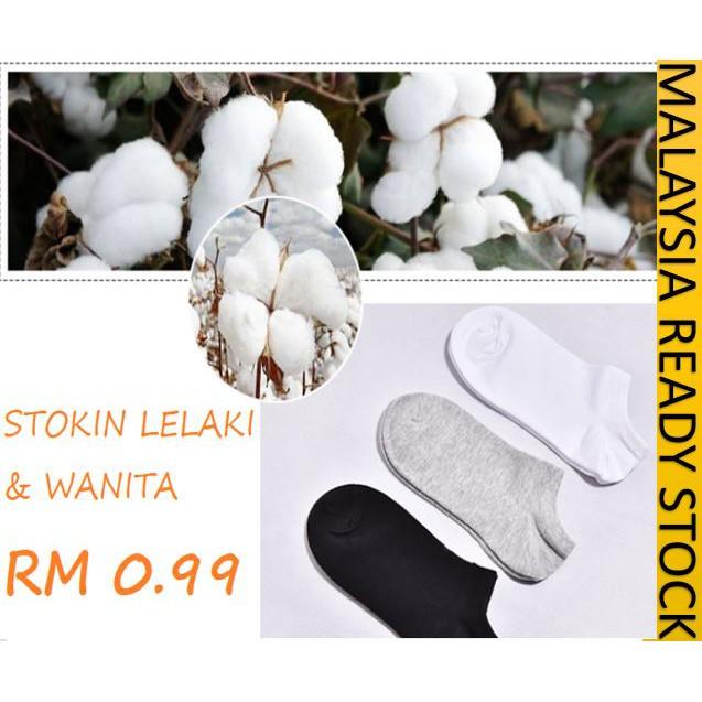 READY STOCK] SEPASANG STOKIN LELAKI & WANITA/ STOKIN SUKAN KERJA / UNISEX MID ANKLE PLAIN SOCKS
