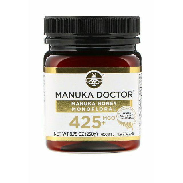 Manuka  Honey น้ำผึ้งมานูก้า  MGO grade นำเข้าจากนิวซีแ