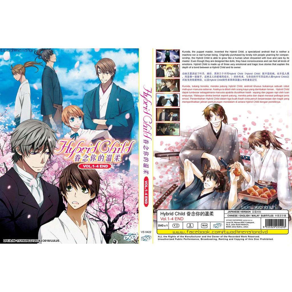 ANIME DVD ~ Hybrid Child(1-4End)