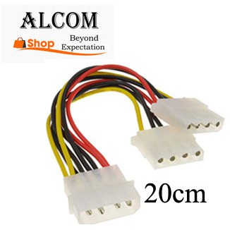 20cm IDE 4 PIN Molex Male Power to 2x Female Y Splitter Adapter Extension Cable