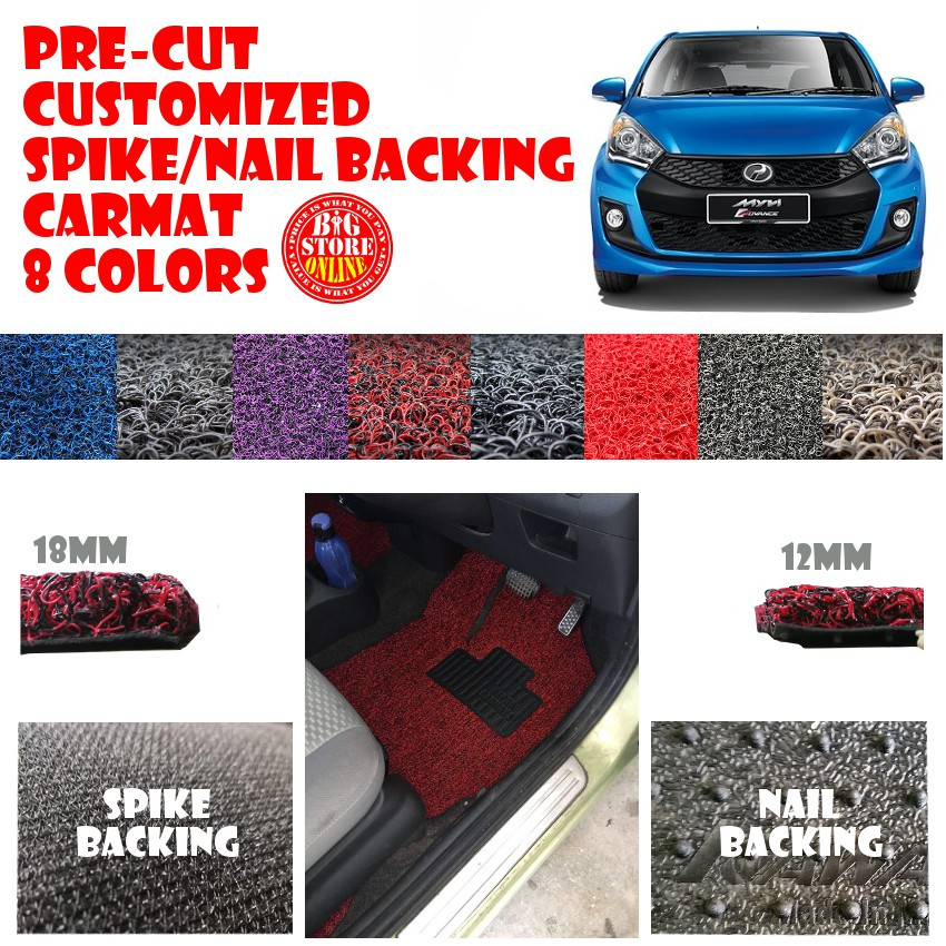 Perodua Myvi 2012 Customized Car Coil Floor Mat Carpet Nail Spike Backing  Carmat