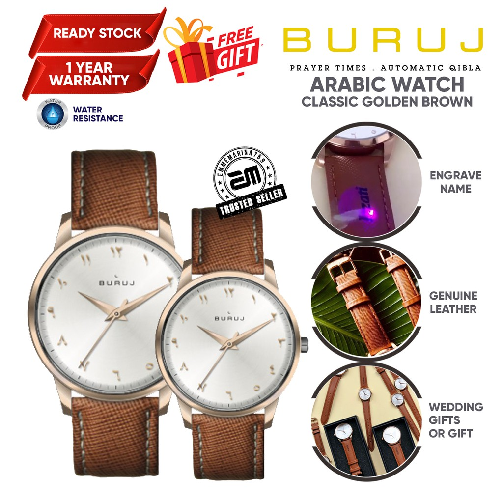Jam Tangan Islamik Arabic Watch Analog Buruj Watch Couple Buruj Classic Jam Buruj Watch Jam Tangan Arabic Number