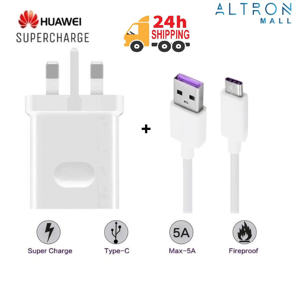 Fast Charge 5V 5A USB-C Type-C to USB 2.0 Data Cable for Tablet Phone Huawei Mate 9 P10 100cm,1m